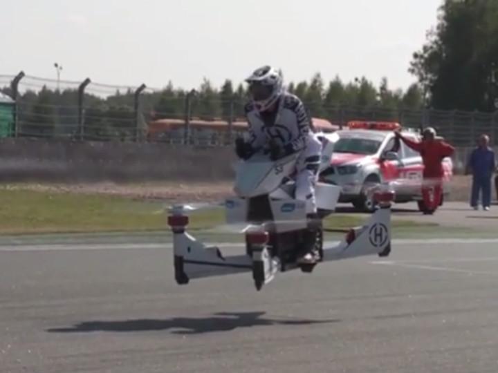 El último 'juguetito' de la policía de Dubai — Una moto voladora
