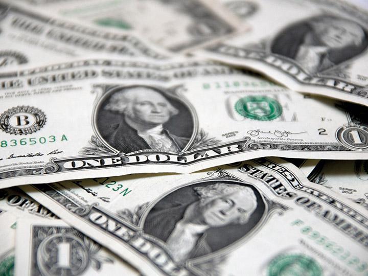 El peso mexicano se apreció este 28 de noviembre, luego de las declaraciones del nuevo presidente de la Reserva Federal de Estados Unidos. Foto: Pixabay