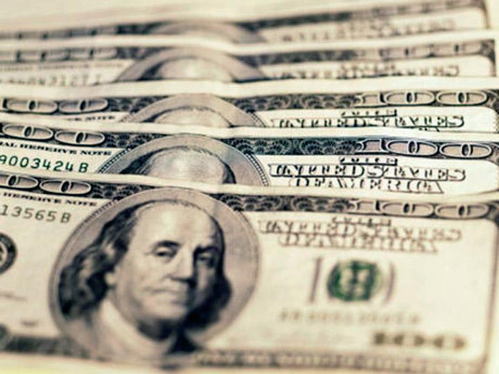 Inflación, lejos aún de la meta de Banxico: Carlos Fierro