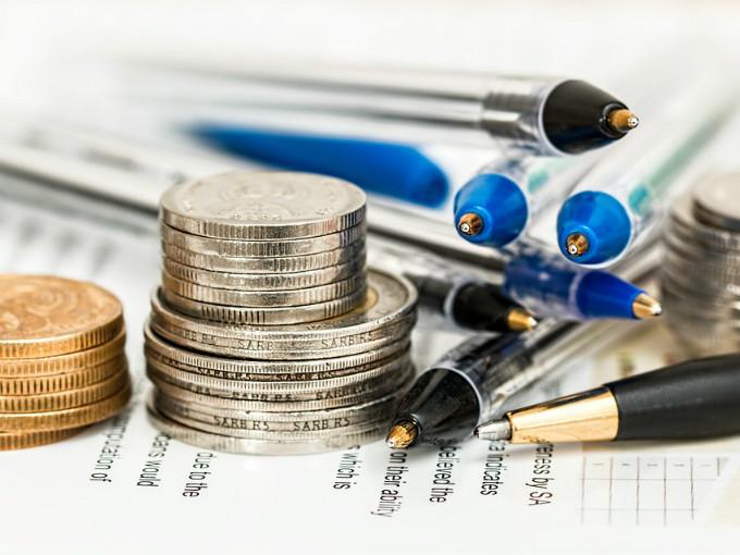 Los 12 cambios fiscales que hay en 2017
