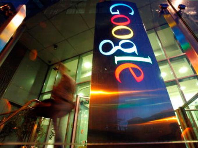 Google contra el imperio. Getty