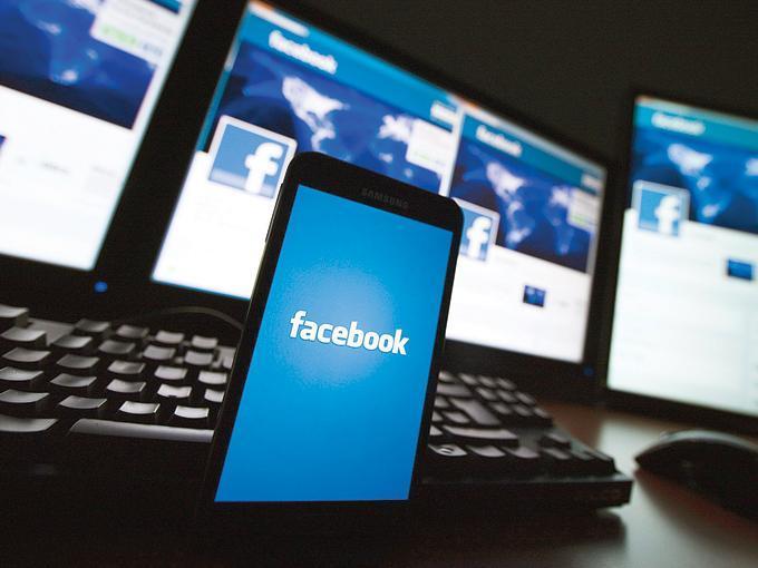 ¿Cómo te ríes en Internet? Facebook lo sabe