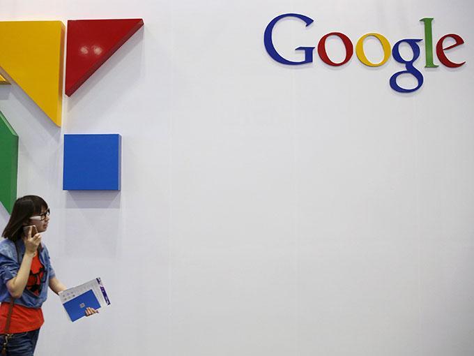 Es el último día de Google tal como lo conocemos