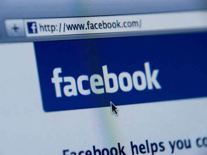 Cuidado con la nueva estafa que circula en Facebook