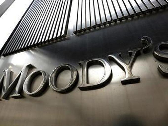 Las expectativas de Moody's para la economía mexicana