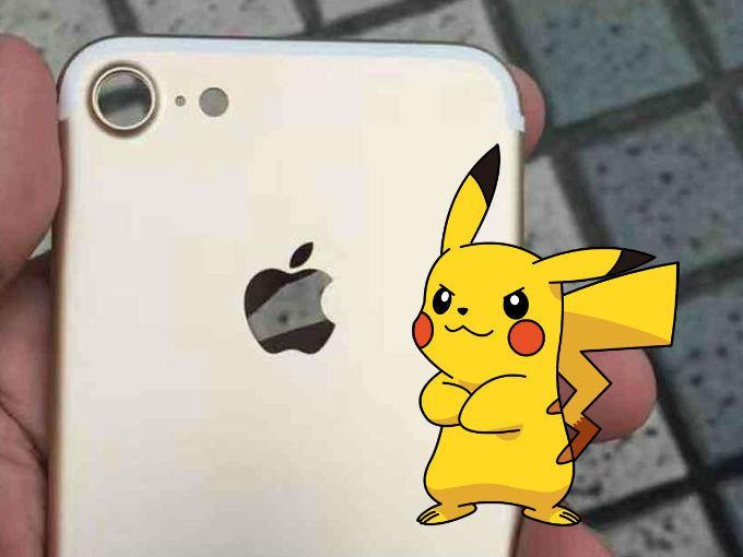 Pokémon GO tiene el potencial de cambiar al siguiente iPhone