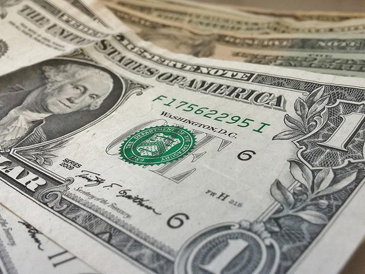 Dólar se vende hasta en $19.41 en bancos