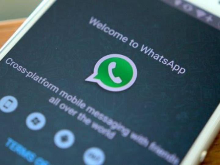 Descubre si un desconocido tiene registrado tu número en WhatsApp