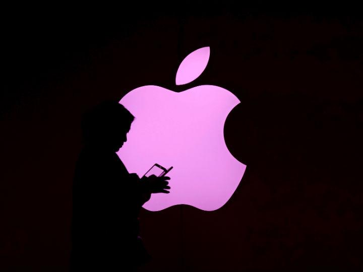 23df065ba5c Quién inventó el logo de Apple?   Dinero en Imagen.com