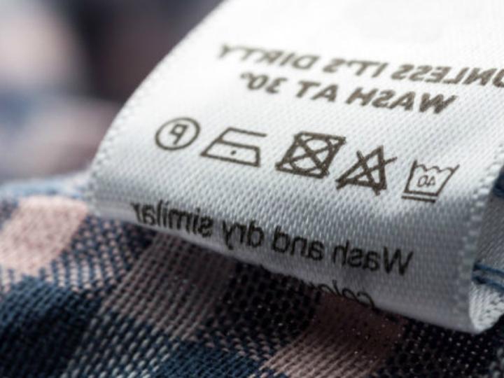 El significado de las etiquetas en la ropa (GALERÍA)