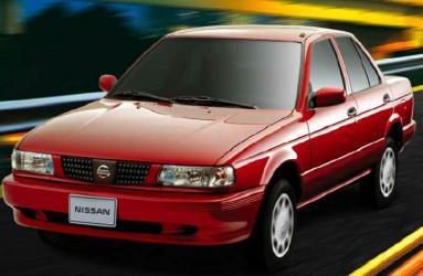 Si tienes uno, ¡cuidado! Foto: Nissan