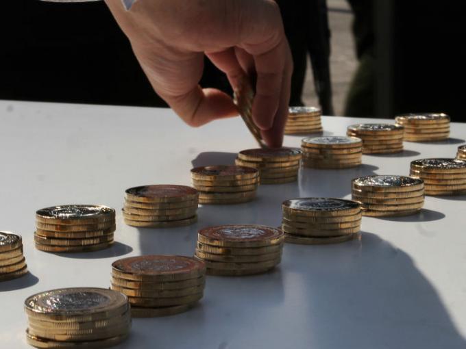 Cuánto Cuesta Un Centenario De Oro